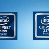 『マザーボードの選び方 〜 Z270チップセットとX299チップセット』の画像