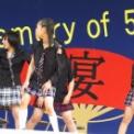 2014年 第50回湘南工科大学 松稜祭 ダンスパフォーマンス その32(JKチーム)の8