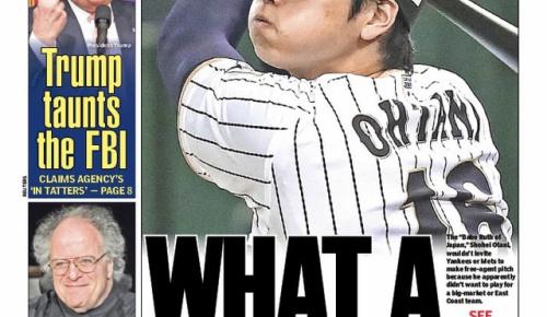 ヤンキースなどが大谷翔平サイドから「お断り」MLBファン騒然【ヤンキースファンの反応】
