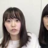 『この発言は!!どろかつ、坂道研修生ツアーでは欅坂46の楽曲をセンター披露か!!??』の画像