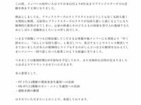 【悲報】アイドルさん「ファンが気持ち悪すぎて精神的に限界なので活動休止します」