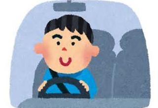 【動画】ヤバ過ぎる運転をする車が撮影されるwww これ免許没収しないと駄目だろw