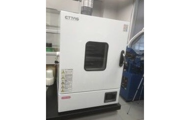 『実験室の乾燥機改造』の画像