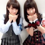 『【乃木坂46】秋元真夏 大食いグルメアイドル・もえのあずきのブログで2ショットを公開!!!』の画像