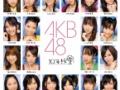 【画像】AKB48、初期メンの過去と現在wwwww