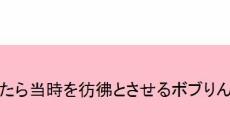 【乃木坂46】かなりんのボブ復活ってマジ?