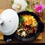 『卒業生様が「奄美料理-KOYOMI-暦」(天文館かごしま横丁)をオープンされます♪』の画像