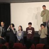 『祝『ハッピーアワー』公開5周年!キャスト・スタッフの今や思い出を「聞く」舞台挨拶に #元町映画館。』の画像