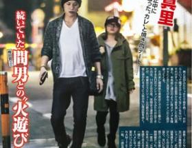 """矢口真理が梅田賢三と年内に""""電撃再婚""""?!"""