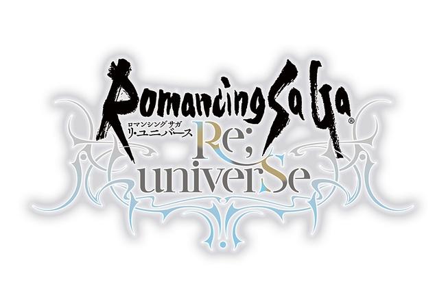 「ロマンシング サガ リ・ユニバース」が200万DLを突破!!!!!!