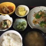 『太田昼食(豆腐おろしハンバーグ)』の画像