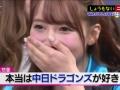 セクシー女優 三上悠亜さんの弱点がバレてしまうwwwww(画像あり)