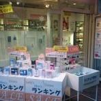 クロノス  by 香水専門店 Perfume Zone