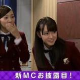 『【乃木坂46】『ソニレコ!暇つぶしTV』二代目MCは中元・能條に決定キタ━━(゚∀゚)━━!!!』の画像