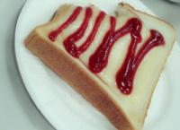 岩立沙穂が武藤十夢の食べかけのパンを護衛ww