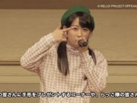 【こぶしファクトリー】和田桜子がバースデーイベントで披露した☆Raccall Rap☆が思ったよりもクオリティ高くてワロタwww
