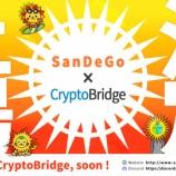 『仮想通貨のすすめ SanDeGo【SDGO】沸騰!! おめでとう! 上場決定!! 秒読み開始』の画像