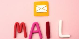 嫁から23時に愚痴メール。気づかず返信していなかったら「何で返信くれないの?」と朝6時に追撃メールが…