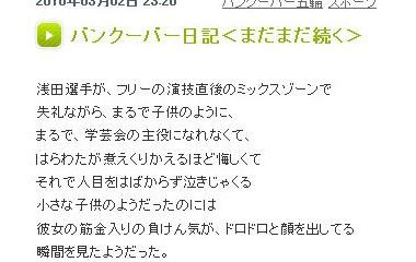 『「全日本選手権が日本代表を決める最高の大会である」という原点』の画像