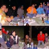 『1997年 4月26日 花見:弘前市・弘前公園野球場跡地』の画像