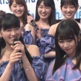 『【乃木坂46】Mステでコメントする大園桃子を心配しすぎな先輩メンバーたち・・・』の画像