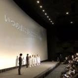 """『【乃木坂46】ドキュメンタリー映画『とあるメンバーの""""地元のせいにしてた。""""は胸に刺さる言葉でした・・・』【いつのまにか、ここにいる】』の画像"""