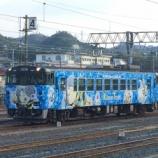 『【速報】春の青春18きっぷで行く山陰本線の旅』の画像