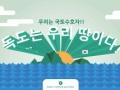 韓国への修学旅行が中止に  保護者らが大反発 「韓国なら承諾しない」と9割以上が回答www
