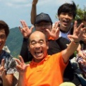 人間界の法則が通用しなくなりつつある今、オーラ力が問われるトキ!!魂の旅人、中部総大将 松田さんの生き方に学べ!!(笑)