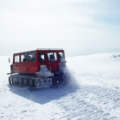 1969年2月15日は、「日本隊が南極点往復成功の日」