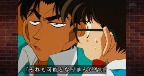 【名探偵コナン】第58話…新一&平次コンビ誕生でんがな(リマスター感想)