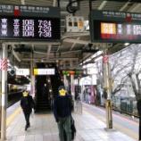 『中央快速線 朝ラッシュ時・三鷹駅の乗降観察』の画像