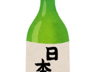 僕、日本酒を初めて飲んでうますぎて衝撃をうける!!!!