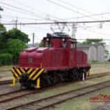 『生きてます!炭鉱電車②~三井化学専用鉄道~』の画像