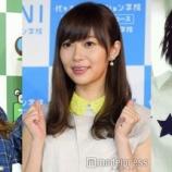 『【乃木坂46】指原莉乃のライバルは白石麻衣か山本彩か??【AKB48】』の画像