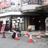 『鶏豚らーめん専門 裏 和顔施@大阪府東大阪市足代新町』の画像