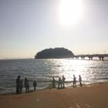 『竹島散歩』の画像
