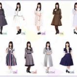 『次の冬服制服は何色になると思う? 歴代の制服を見て考えてみよう!【乃木坂46】』の画像
