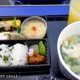 『福岡出張:ANAプレミアムクラス機内食』の画像