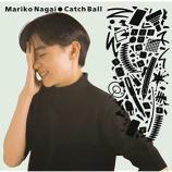 『【×年前の今日】1989年10月1日:永井真理子 - ミラクル・ガール』の画像