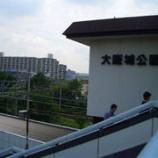 『横浜、長野、関西方面旅行レポート7「大坂城と水上バス」』の画像