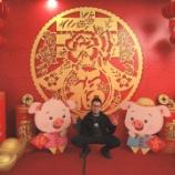 『【乃木坂46】妄想カメラマン、台湾を満喫するwwwwww』の画像