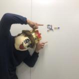『日向坂46との関連性は…キングヌーに文春砲!!ヒント画像に『ヌー』の文字・・・』の画像