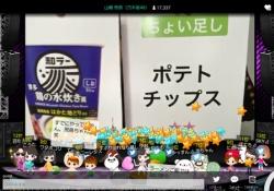 【速報】6/11「のぎおび」齋藤飛鳥ちゃんとミラクルちょい足しキタ――(゚∀゚)――!!