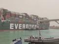 【朗報】スエズ運河、集結した船達がタンカーを押し始める
