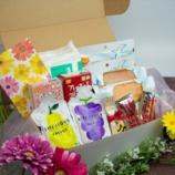 『支援事例<有限会社西谷>3.11発売開始!あま~いお菓子を防災のアイテムに。新商品 「こころ咲くBOUSAI BOX」で心への栄養補給!』の画像
