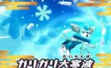 妖怪ウォッチぷにぷに ガリ王子の入手方法と必殺技評価するニャン!