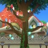『小鳥の止まり木の畑』の画像