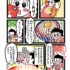 ド丼パ!まとめ〜お手軽!漬け系〜
