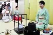 中日韓が茶道で競演、日中韓三国協力事務局がソウルでイベント(画像あり)